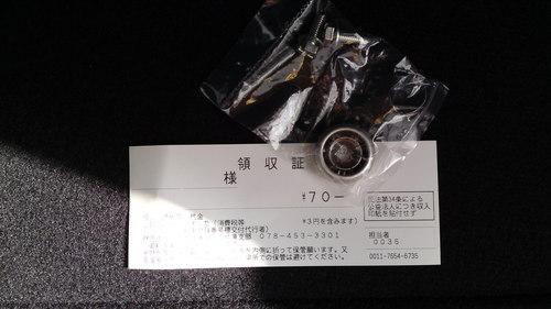 SN3J0337.JPG