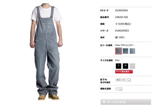 lee overall.jpg