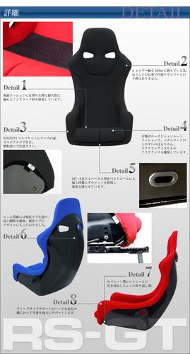 RS-GT.jpg